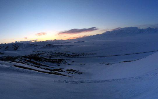 Leidenschaft Berge: Pamir Highway - Eine Reise ins Unbekannte